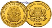 Somalia 50 Shillings,<br>1,24g fein<br>13,92mm Ø Das Gold der Pharaonen 999,9 Gold