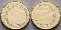 5 Euro 2012 Finnland Weltdesignhauptstadt Helsinki, ohne Zertifikat stgl  10,80 EUR  + 7,00 EUR frais d'envoi