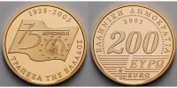 Griechenland 200 Euro15,59gfein28 mm  75 Jahre Bank von Griechenland, inkl. Etui & Zertifikat & Schuber RAR, 