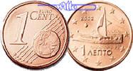 1 Cent 2004 Griechenland Kursmünze, 1 Cent stgl  5,00 EUR  + 7,00 EUR frais d'envoi