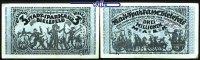 3 Milionen Mark  1923.08.11 Bielefeld, Papier Stadtsparkasse Bielefeld,... 5,00 EUR  zzgl. 3,95 EUR Versand
