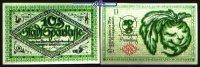 10 Pfg  1919.04.01 Bielefeld, Papier Rübenkopf grün, Serie D, ohne KN G... 2,00 EUR  + 7,00 EUR frais d'envoi