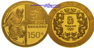 Peking, China 150 Yuan<br>10,35g fein Oly. Sommer Peking Fußball 1/3 oz.- Gold  3.Serie