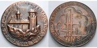 Zinn, bronziert,150,77g,79mm Ø 1981 Paderborn Sportlermedaillen, 17.Seg... 89,00 EUR  zzgl. 5,00 EUR Versand