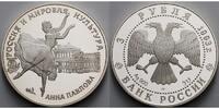 3 Rubel 1993 Russland/ Sowjetunion Anna Pavlova, Russische Musiker von ... 79,00 EUR  + 17,00 EUR frais d'envoi
