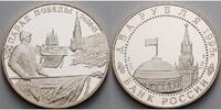 2 Rubel 1995 Russland/ Sowjetunion 50. Jahrestag des Sieges der Alliier... 99,00 EUR  zzgl. 5,00 EUR Versand