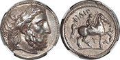 Macedonian Kingdom Tetradrachm  AU Macedon...
