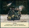 13,88 € 2009 Griechenland Original Kursmünzensatz Internationales Jahr ... 55,00 EUR