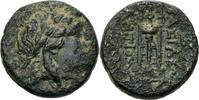 Bronze 261-246 v. Chr. Seleukiden Antiochos II Theos Seleukiden Bronze ... 16,00 EUR  zzgl. 1,00 EUR Versand