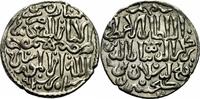 Dirhem 1261 Islam - Seldschuken von Rum Se...