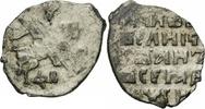 Kopeke ca. 1540 Russland Russland Großfürst Ivan der Schreckliche Kopek... 23,00 EUR