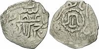 Akce 1466 Khanat der Krim Krim Khanat Haci I Giray Khan AR Akce 871 AH ... 25,00 EUR  zzgl. 3,00 EUR Versand