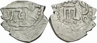 Akce 1480 Khanat der Krim Krim Khanat Menli I Giray Khan AR Akce ca. 88... 25,00 EUR  zzgl. 3,00 EUR Versand