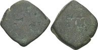Grano o.J. Italien Italien Neapel & Sizilien Philipp III. 1598-1621 Æ G... 2,00 EUR  zzgl. 1,00 EUR Versand