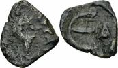 Pentanummium 582-602 Byzanz Byzanz Mauricius Tiberius Æ Pentanummium Co... 7,00 EUR  zzgl. 1,00 EUR Versand