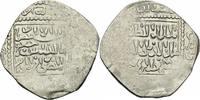 Dirhem 1256 Kreuzfahrer Kreuzfahrer Tripolis AR Dirhem Akko 644 AH Al S... 75,00 EUR  zzgl. 3,00 EUR Versand