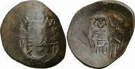 Trachy 1143-1180 Byzanz Byzanz Manuel I. Comnenus Billon Aspron Trachy ... 23,50 EUR  zzgl. 3,00 EUR Versand