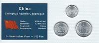 Münzblister 1986/1988/2010 China China Münzsatz Kursmünzen 1 2 5 Fen 19... 2,75 EUR  zzgl. 1,00 EUR Versand