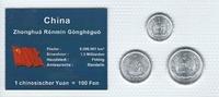 Münzblister 1984/1986/2010 China China Münzsatz Kursmünzen 1 2 5 Fen 19... 2,75 EUR  zzgl. 1,00 EUR Versand