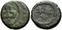 Para ca.  1402-1427 Serbien Serbien Despot Stefan Lazarevic Kupfer Para... 150,00 EUR  zzgl. 5,00 EUR Versand