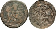 Byzanz Follis NM Byzanz Nicephorus III. Botaniates Follis Constantinopolis Christus Sear 1888