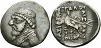 Drachme 119-109 v. Chr. Parthien Mithradates II Parther Drachme Ekbatan... 150,00 EUR  zzgl. 5,00 EUR Versand