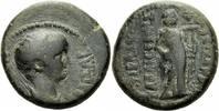 Bronze 50-54 Lydien Nero Caesar Blaundos Lydien Bronze 50-54 Apollon Ly... 60,00 EUR  zzgl. 4,00 EUR Versand