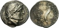 Drachme 2. Jhd. v. Chr. Galater Kelten Galater Asia Minor Drachme Beisc... 250,00 EUR
