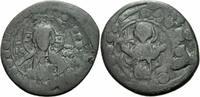 Follis 1085-1092 Byzanz Byzanz Alexius I Comnenus Anonymer Follis 1085-... 38,00 EUR  zzgl. 3,00 EUR Versand