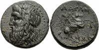 Bronze 2. Jhd. v. Chr. Mysien Adramytion Mysien Bronze 2. Jhd.v.Chr. Ze... 225,00 EUR kostenloser Versand