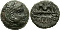 Bronze 360-356 v.Chr. Makedonien Philippi Krenides Makedonien Bronze 36... 150,00 EUR  zzgl. 5,00 EUR Versand