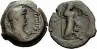 AE Obol 126/127 Ägypten Hadrian Alexandria Ägypten Bronze Obol 126/127 ... 70,00 EUR  zzgl. 3,00 EUR Versand