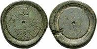 Münzgewicht ca. 5.-7. Jhdt. Byzanz Byzanz 6 Nomismata Münzgewicht Bronz... 135,00 EUR  zzgl. 5,00 EUR Versand