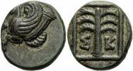 Bronze 4. Jh. v.Chr. Troas Skepsis Troas Bronze Pegasos Protome Rhyton ... 140,00 EUR  zzgl. 5,00 EUR Versand