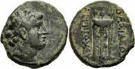 Bronze 215-213 v. Chr. Seleukiden Antiochos III der Große Seleukiden Br... 255,00 EUR