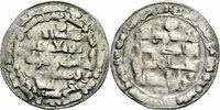 Blassgold Dinar 1008/1009 Islam - Buwayhiden / Buyiden - Persien Buwayh... 70,00 EUR  zzgl. 4,00 EUR Versand