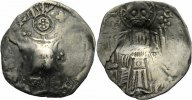 Serbien Dinar NM Serbien Knig Stefan Uros IV Dusan Dinar Helm Moneta Rex Gegenstempel Serbia