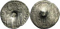 Dinar 1346-1355 Serbien Serbien Zar Stefan Uros IV. Dusan Dinar Helena ... 150,00 EUR  zzgl. 5,00 EUR Versand