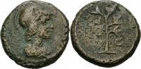Quadrans 1. Jhd. n. Chr. Rom Kaiserreich Domitian Anonymer Æ Quadrans R... 30,00 EUR