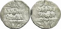 Ayyubiden Dirhem 1186-1216 Sehr schön Ayyubiden Az-Zahir Ghazi Dirhem Al... 25,00 EUR  +  shipping