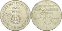 10 Mark 1974 DDR DDR Deutschland 10 Mark 1974 A Berlin 25 Jahre DDR 194... 1,50 EUR  zzgl. 1,50 EUR Versand
