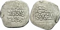 Dirhem 1243-1260 Kreuzfahrer Kreuzfahrer Ayyubiden Al Salih Ismail Dirh... 25,00 EUR  zzgl. 3,00 EUR Versand