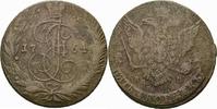 5 Kopeken 1764 Russland Russland Katharina II. die Große 5 Kopeken 1764... 40,00 EUR  zzgl. 3,00 EUR Versand