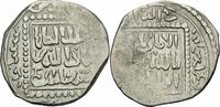 Dirham 1243 Ayyubiden Ayyubiden Al Salih Ismail Dirhem Damascus 641h 12... 38,00 EUR  zzgl. 3,00 EUR Versand