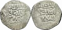 Dirham 1218-1238 Ayyubiden Ayyubiden Al-Kamil Muhammad I Dirham Damascu... 30,00 EUR  zzgl. 3,00 EUR Versand